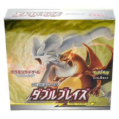 Pokemon Card Game Sun /& Moon Expansion pack Double Blaze BOX Japan Booster