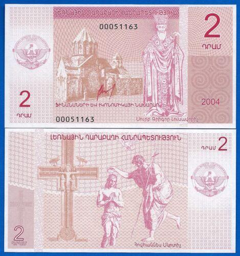 Nagorno-Karabakh 2 /& 10 Dram Year 2004 Uncirculated 2 Banknotes Set # 1