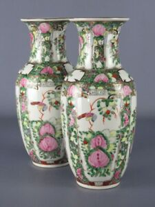Porcelain Chinese Pair Of Vases With Decoration Canton Period Xx Century