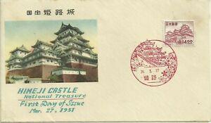 100% Vrai Japon Timbres: 1951 Mars 27, Himeji Castle, Trésor National. First Day Cover-afficher Le Titre D'origine