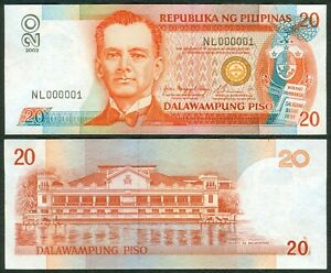 2003-NDS-20-Pesos-Arroyo-Buenaventura-Serial-NUMBER-ONE-NL000001-Philippine-Note