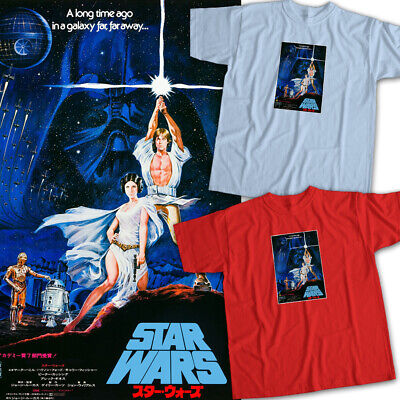 Star Wars Logo Rise Of Skywalker Rey Lightsaber Men Women Unisex T-shirt 3387