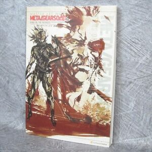 METAL GEAR SOLID 4 MGS4 Settei Shiryoshu Master Art Works Book *