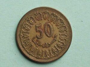 piece de monnaie 50 milimes 1993 tunisie - France - Ancienne colonie piece en bon etatregardez mes autres ventes recalcul de frais si achats multiples - France