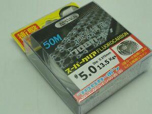 Amika-Fluorocarbone-Chef-Japon-5-US-20lb-13kg-50-m-pour-Fresh-Saltwater-Fishing