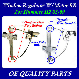 upgraded power window regulator w motor rear right for hummer h2 03 Land Rover Discovery Wiring-Diagram image is loading upgraded power window regulator w motor rear right