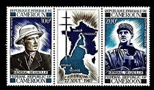 CAMEROUN - CAMERUN (REP. INDIP.) - PA - 1970 - Generale De Gaulla