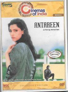ANTAREEN-Bengali-NEW-SHEMAROO-BOLLYWOOD-DVD