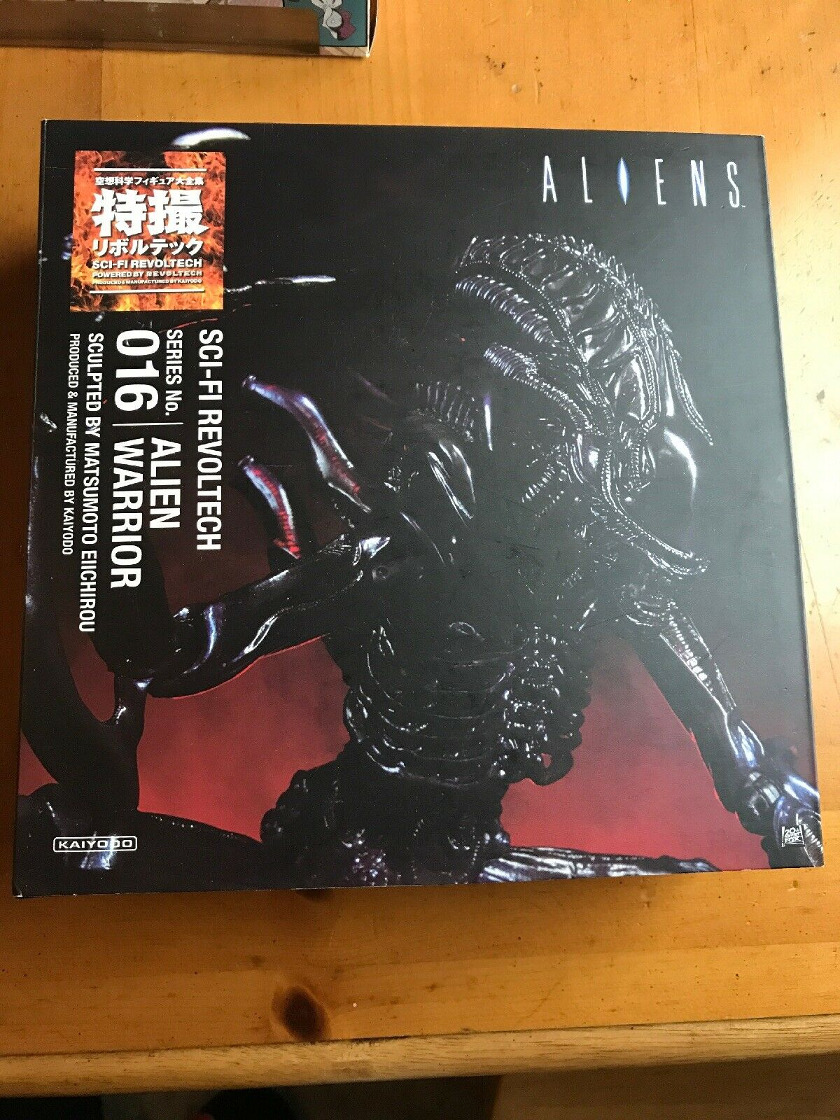 Revoltech Aliens Series No.016 NR-83 Alien Warrior Sci-Fi Kaiyodo