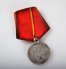Russische zaristische Medaille Russland Orden für die Tapferkeit Silber Nikolaus