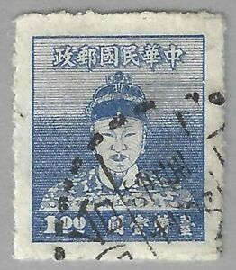 Republic Of China Taiwan 1950 Cheng Ch Eng Kung Scott 1020 Ebay