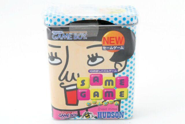 GB -- Same Game -- Box. Game Boy, JAPAN Game Nintendo. 17679