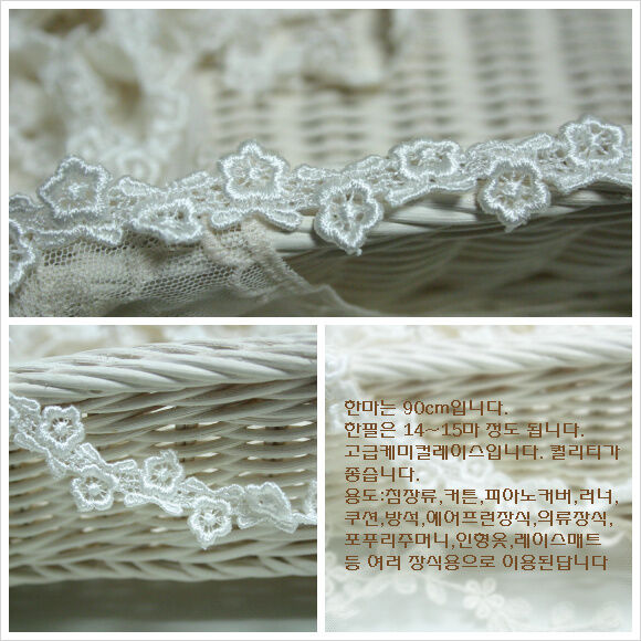 """2Yds Broderie Anglaise Venise chemical eyelet lace trim 0.5"""" YH1 laceking2013"""