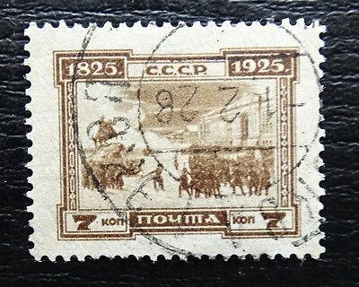 Gestempelt Perfekte Verarbeitung Jahrestag Des Dekabristenaufstandes Sc 334 Genial Sowjetunion Mi 306 A