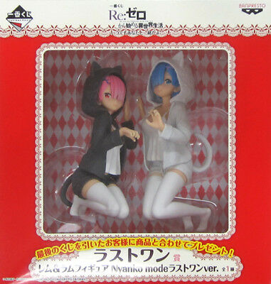 Re:Zero Nyanko mode Rem /& Ram Figure Last One Ichiban Kuji Banpresto from Japan
