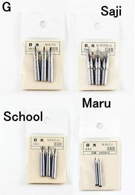 Comic Pen Set G Pen Nibs for Fine Art//Comic//Manga Drawing Fit Mapping Black