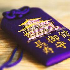 OMAMORI Luck Charm HEALTH Talisman Amulet JAPAN JAPANESE * kink-hea-2