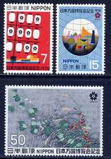 JAPAN Sc#1029-31 1970 Osaka Expo '70 MNH