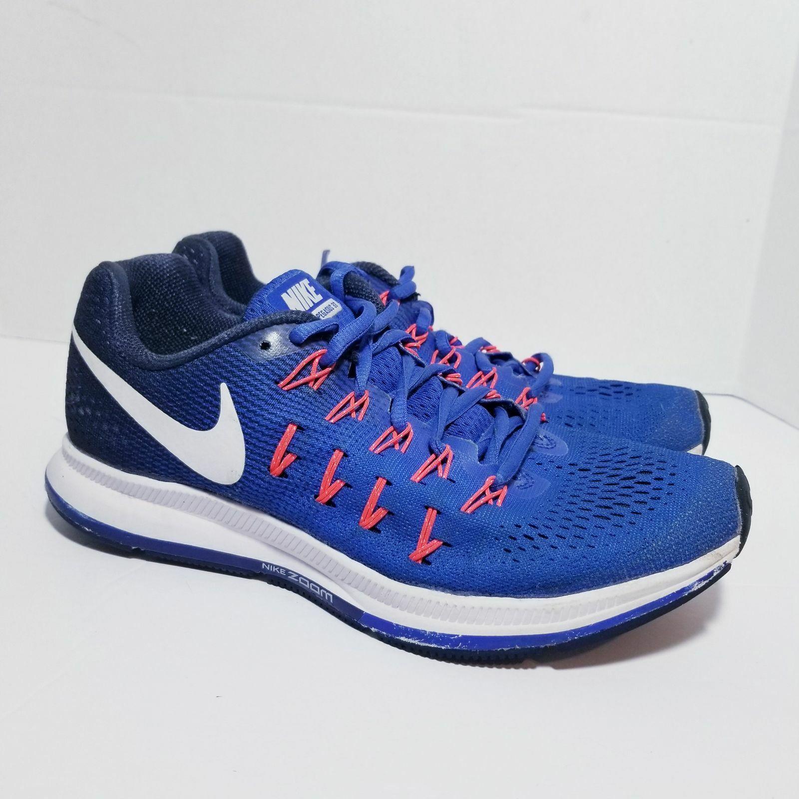 Nike Zoom Pegasus 33 GS Big Kids 834316