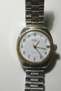 Breil-Okay-Antichoc-Kinetic-for-woman-with-problems-FOR-PARTS-AS-IS