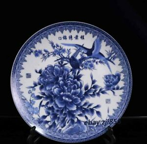 """10"""" Chinese Blue and white porcelain Hand Painted flower bird plate Qing Dynasty"""