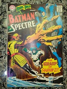 BRAVE AND THE BOLD #75, VF (8.0), 1967, DC, Batman, Spectre, 1st Shang-Zi,,,
