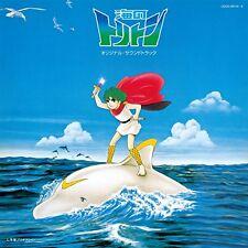 ANIMATION SOUNDTRACK (HIROMASA SUZUKI)-TRITON OF THE SEA-JAPAN 2 CD I19