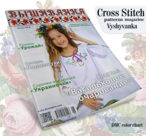 Cross stitch chart  Elegant Lady EL156XX  full length Flowerpower37-uk