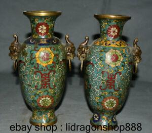 9-034-Tete-De-Bete-En-Bronze-Cloisonne-Signe-Bronze-Chinois