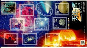 JAPAN-GIAPPONE-2018-SPECIAL-SPACE-GLITTER-HOLOGRAM-SPAZIO-CARTA-SPECIALE-LUSSO
