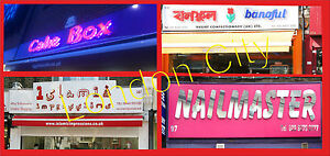 Details about Shop front Sign / Sign Board / 3D Letters Signage / Light Box  Sign