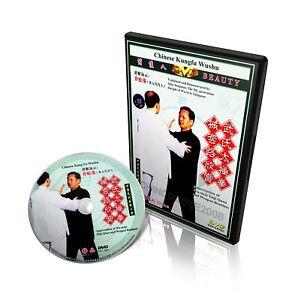 Wu-style-Tai-Chi-Appreciaton-Taijiquan-and-Weapon-Routines-by-Qiao-Songmao-DVD