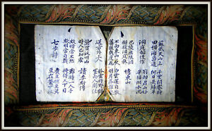 Chinese HANDWRITING, JOSEON Dynasty, GRIMOIRE, Rice Paper, 2 sheets to 1450