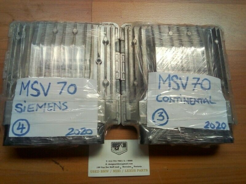 BMW MSV70 LOCK SET