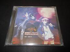 Makai Senki Disgaea 4 Original Game Music Soundtrack CD