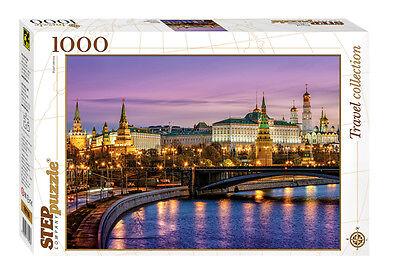 МОСКВА. Набережная | MOSCOW (Russia): Jigsaw puzzle 1000 NEW