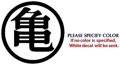 "Dragon Ball Z DBZ #2 Graphic Die Cut decal sticker Car Truck Boat Window 6/"""