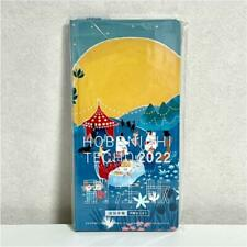 Hobonichi Techo Moomin Valley Collaboration Planner Notebook For Weeks 2022 New