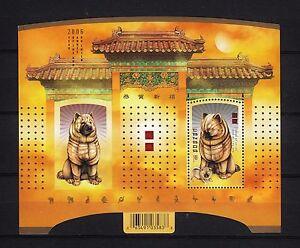 Ordonné 102557/canada 2006-bl. 81-année Du Chien - **