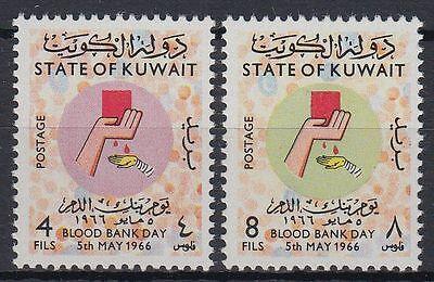 Initiative Kuwait 1966 ** Mi.321/22 Gesundheit Health Blutspende Blood Donation Blutbank GläNzende OberfläChe