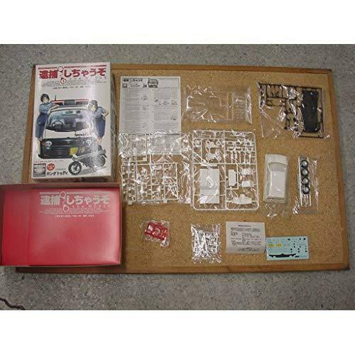 e the MOVIE Honda TODAY You're 1 24 24 24 Fujimi arrest (Limited edizione) (japan imp afb62e