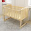 BABY-BED-SIDE-CRIB-NURSERY-NEXT-TO-MUM-NEXT-BED-FROM-BIRTH-COT-MATTRESS thumbnail 9