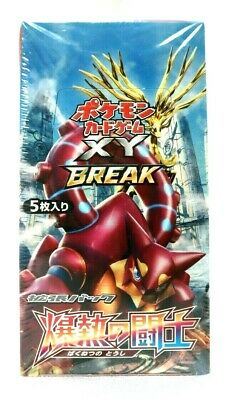 Pokemon Moncolle MS-35 Cinderace Aceburn Figure Takara Tomy JAPAN