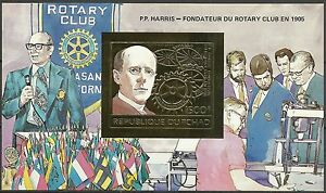 Tchad-Chad-Harris-Rotary-Club-Non-Dentele-Imperf-1983-Inconnu-Or-Gold-Unknowed