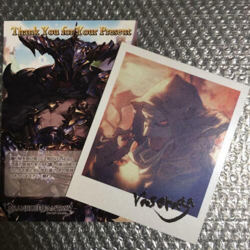 Granblue Fantasy Valentine Card 2020 Vaseraga
