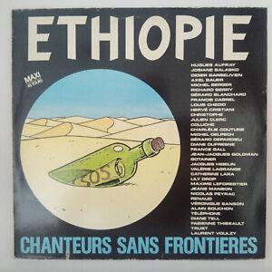 Chanteurs-Sans-Frontieres-Ethiopie-Vinyl-12-034-45-RPM-Maxi-Single-1985