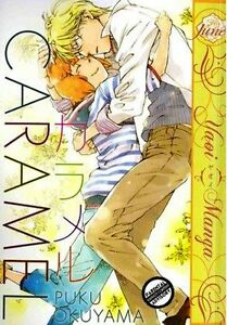 Caramel by Puku Okuyama, Yaoi Manga/Graphic Novel in English!