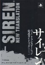 Siren Blood Curse New Translation Official Guide Book