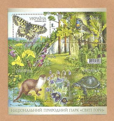 """85 Reines Und Mildes Aroma Ausdrucksvoll Ukraine Naturschutzgebiet """"sviati Hory"""" Postfrisch 2010 Mi.1129-1132 Bl"""