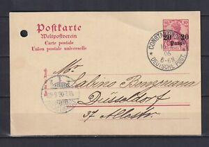 GERMANY-1906-Officies-in-Turkey-Postcard-from-Constantinople-to-Dusseldorf